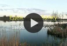 Еду на рыбалку. Озеро Забельское.