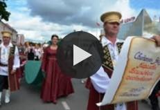 Вишнёвый Фестиваль 2019