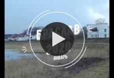 Браслав 2020 январь